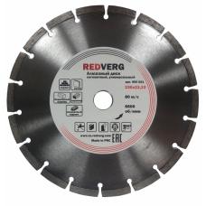 Круг алмазный RedVerg сегментный универсальный по стройматериалам 125х22,23 мм