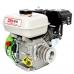 Двигатель бензиновый RedVerg RD-170F (со шкивом)