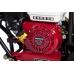 Виброплита бензиновая ЗУБР ЗВПБ-10-ГХ двигатель Honda серия «ПРОФЕССИОНАЛ»